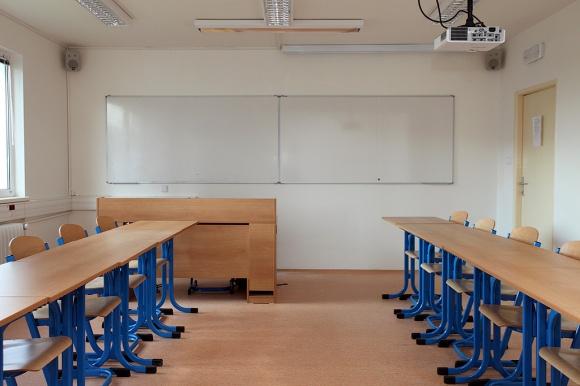 Учебные классы центра Гостиварж UJOP Карлова университета в Праге